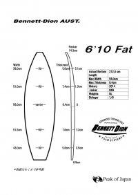 "PU 6'10"" Fat モデル"