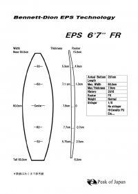 """EPS6'7""""FR"""