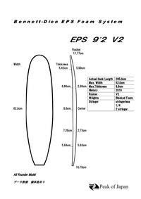 ファイル 105-3.jpg