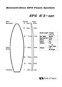 ファイル 42-3.jpg
