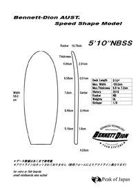 SSシリーズモデルチェンジ1  5'10NBSS