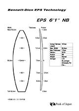 EPS 6' 1 NB
