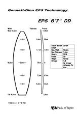 EPS 6'7 DD
