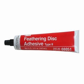 ファイル 3m_feathering_adhesive.jpg