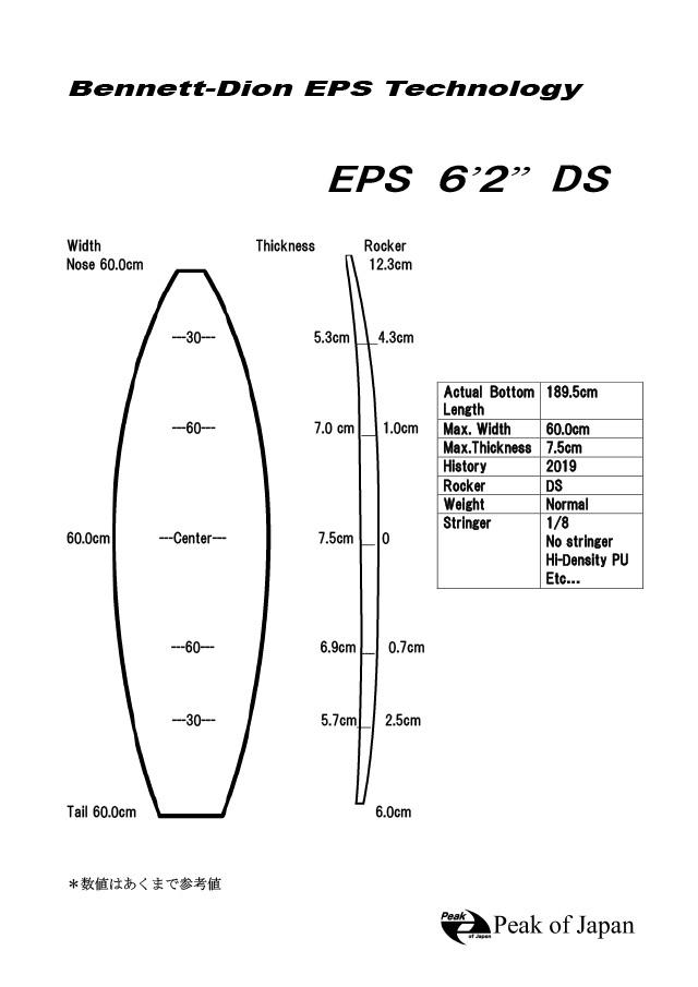 ファイル eps_6_2_ds.jpg